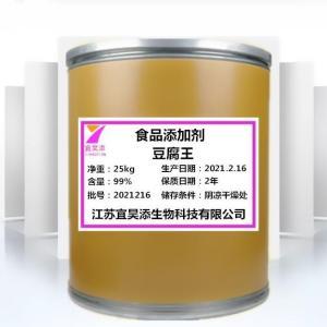 钛白粉生产厂家 钛白粉用途与添加量