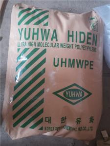 超高耐磨UHMWPE 注塑级UHMWPE 注塑颗粒高分子