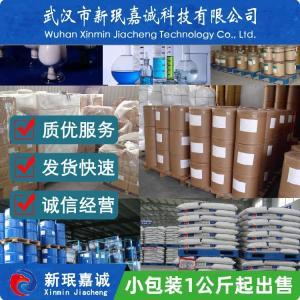 月桂醇聚醚-4厂家价格