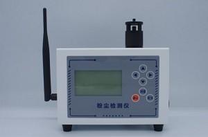 青岛路博 微电脑激光粉尘仪 数据云端上传 固定及移动测量