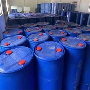 专业供应二氯乙烷