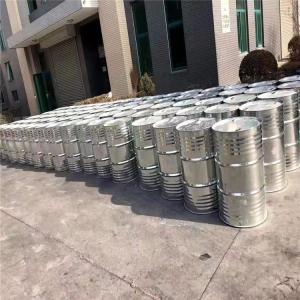 供应工业级环己烷