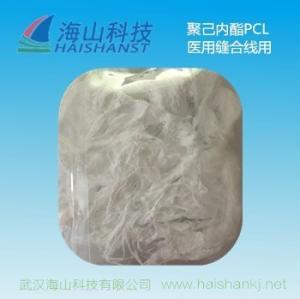 聚己内酯PCL粉末(絮状);24980-41-4