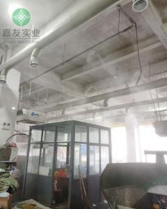 垃圾站除臭喷雾消毒系统