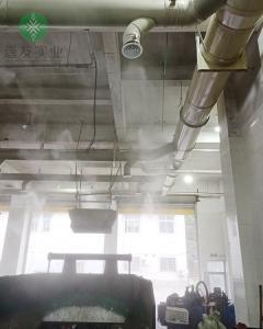 垃圾站消毒除臭喷雾系统