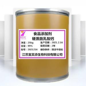 食品级桑葚红生产厂家 桑葚红添加量与适用范围