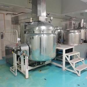 二手真空乳化机 1000L真空乳化机 300L高剪切均质乳化机组