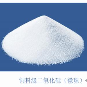 二氧化硅 产品图片