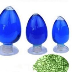 藻蓝素天然食用色素藻蓝蛋白宾美