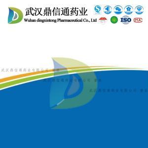 二棕榈酰磷脂酰甘油,DPPG 钠盐200880-41-7 磷酯 产品图片