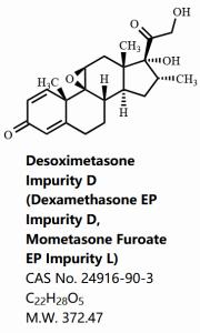 地塞米松磷酸钠杂质