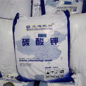 山西文通轻质碳酸钾 产品图片