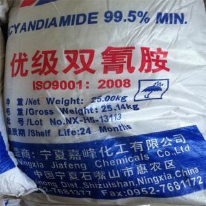 宁夏嘉峰双氰胺 产品图片