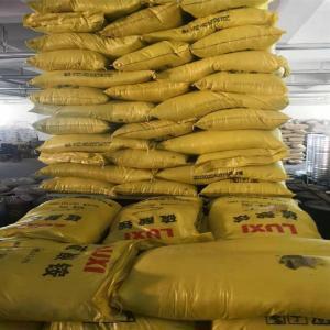 鲁西硫酸铵价格 产品图片