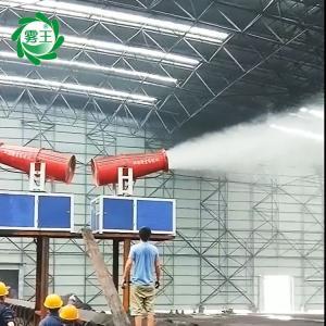 大型煤棚除尘喷雾机