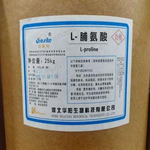 厂家供应L-脯氨酸营养强化剂 L-脯氨酸 产品图片