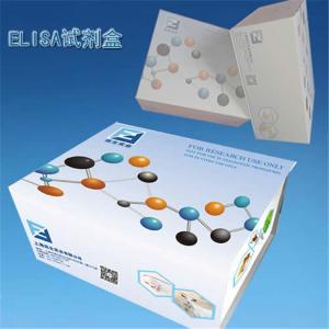 组织因子途径抑制物-2(TFPI-2)ELISA检测试剂盒直销 产品图片