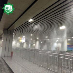 厂棚喷雾降温系统