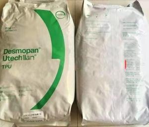 进口聚氨酯材料 tpu进口货源 德国巴斯夫原厂原包价格