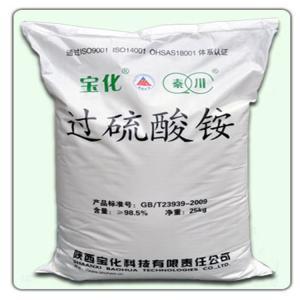 陕西宝化过硫酸铵 济南现货 产品图片
