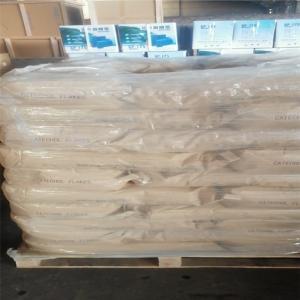 邻苯二酚120-80-9 产品图片