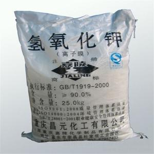 直供氢氧化钾,济南现货 产品图片