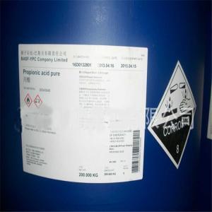 扬巴丙酸 产品图片
