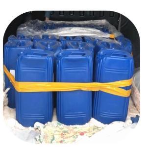 对甲氧基苯甲酰氯 CAS100-07-2采购