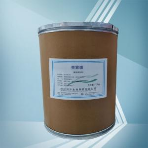 壳寡糖 148411-57-8 分析纯 科研实验 试剂 化学试剂
