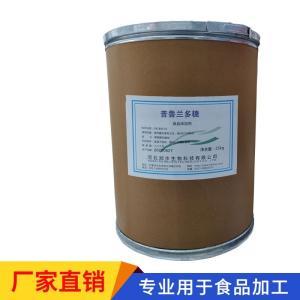 普鲁兰多糖 9057-02-7 分析纯 科研实验 试剂 化学试剂