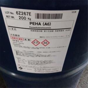 五乙烯六胺 产品图片