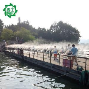人工造雾高压降温雾森系统