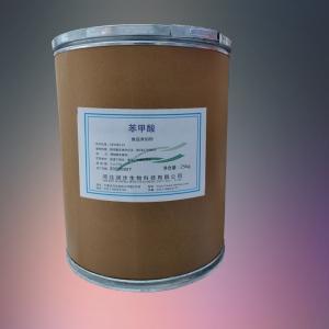 苯甲酸 65-85-0 分析纯 科研实验 试剂 化学试剂