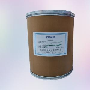 苯甲酸钠 532-32-1 分析纯 科研实验 试剂 化学试剂