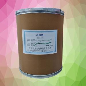 丙酸钠 137-40-6 分析纯 科研实验 试剂 化学试剂