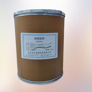 肉桂酸钾 16089-48-8 分析纯 科研实验 试剂 化学试剂