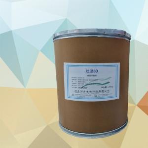吐温80 9005-65-6 分析纯 科研实验 试剂 化学试剂