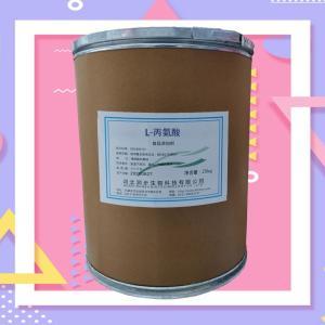 L-丙氨酸 56-41-7 分析纯 科研实验 试剂 化学试剂