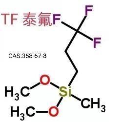 三氟丙基甲基二甲氧基硅烷  358-67-8