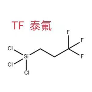 三氟丙基三氯硅烷   592-09-6