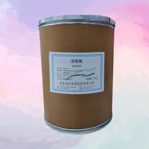 溶菌酶 9001-63-2 分析纯 科研实验 试剂 化学试剂