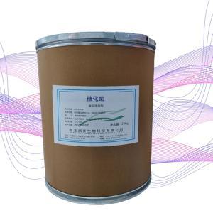 糖化酶 9032-08-0 分析纯 科研实验 试剂 化学试剂