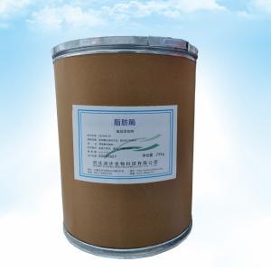 脂肪酶 9001-62-1 分析纯 科研实验 试剂 化学试剂