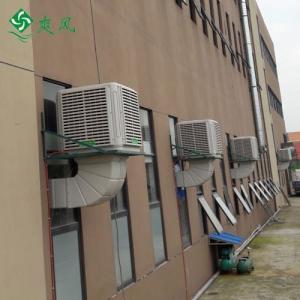 注塑车间新型节能环保空调