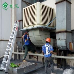 工业水冷风机降温新选择