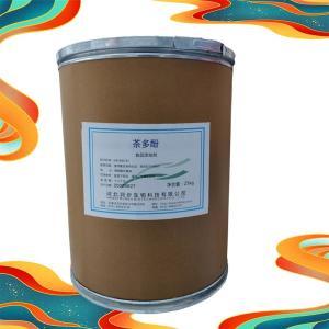 茶多酚 84650-60-2 分析纯 科研实验 试剂 化学试剂