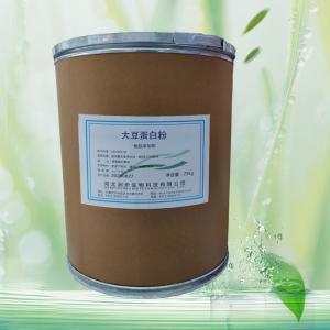 大豆蛋白 9010-10-0 分析纯 科研实验 试剂 化学试剂