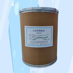 大豆分离蛋白 9010-10-0 分析纯 科研实验 试剂 化学试剂