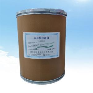 大豆拉丝蛋白 分析纯 科研实验 试剂 化学试剂