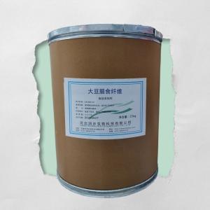 大豆膳食纤维 分析纯 科研实验 试剂 化学试剂